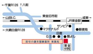 hcsmap-1